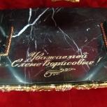 гравировка художественная, Челябинск