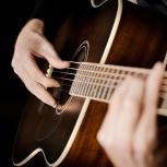 Научу играть на акустической гитаре, Челябинск