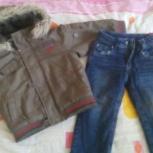 Осенняя одежда для мальчика рост 80-86-92, Челябинск