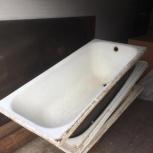 Вывоз утилизация чугунных ванн бесплатно!, Челябинск