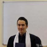 Репетитор по химии, Челябинск