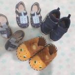 Обувь на мальчика, Челябинск