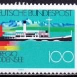 Германская марка с кораблём, Челябинск