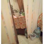Зеркала, Челябинск