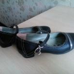 Туфли для девочки р.34, Челябинск