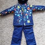 Демисезонный костюм для мальчика 110, Челябинск