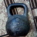 Гиря 24 кг*, Челябинск