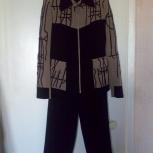 Костюм (брюки и пиджак) р-р 40-42, Челябинск