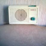 трехпрограммный радиоприемник, Челябинск