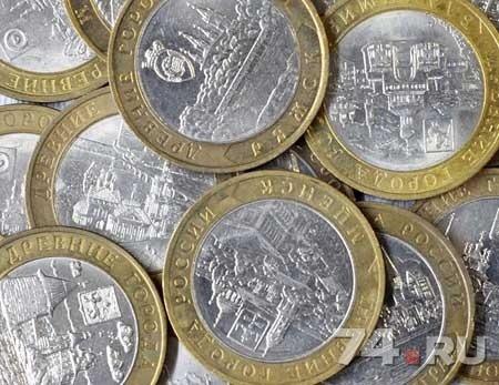 Покупка монет в челябинске не принимают мелочь в магазине