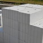 Силикатный блок в ассортименте с доставкой, Челябинск