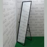 Зеркало напольное, рама алюмин. Профиль, sta-05, Челябинск