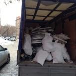 Вывозим мусор и весь прочее хлам, Челябинск