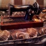 Ручная швейная машинка подольская, Челябинск