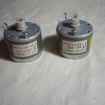Моторчик для кассетной деки SANKO 12V. CCW, Челябинск