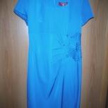 Продам платье, Челябинск