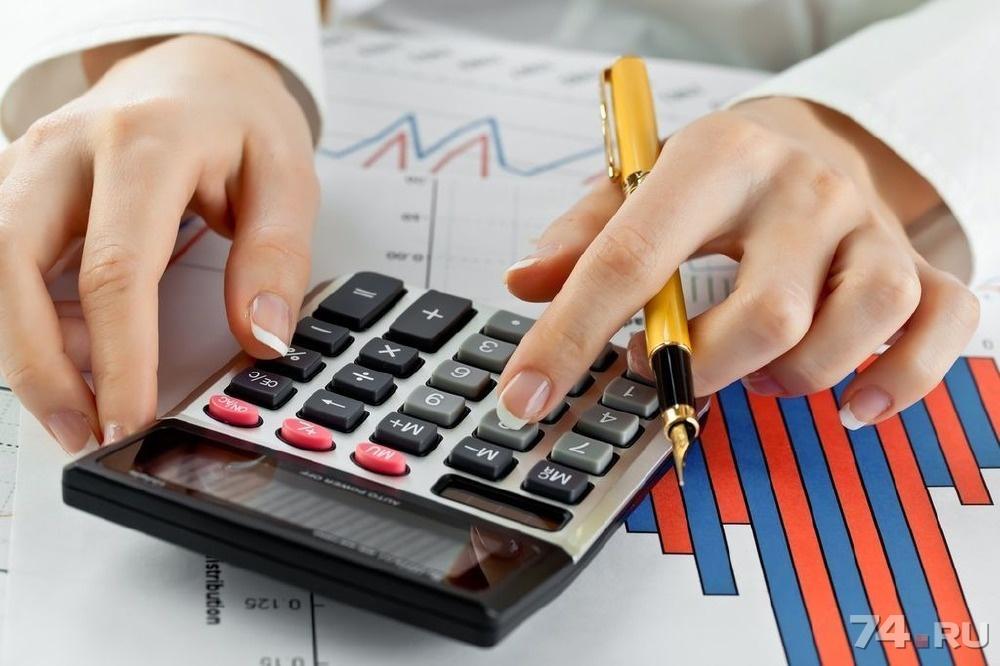 Регистрация ооо цена челябинск тест для бухгалтера с ответами онлайн с решением