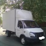 Вывоз старой мебели выоз хлама вывоз мусора, Челябинск