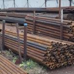 Столбы для забора металлопрокат профнастил, Челябинск