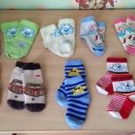Новые носки и б/у разных размеров, Челябинск