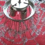 Люстра с.С.С.Р. с подвесками ( стекло или хрусталь), Челябинск