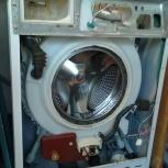 Ремонт с распилом неразборного бака автомат стиральной машины, Челябинск
