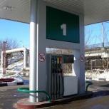 Всегда в наличии/прямые поставки: дизтопливо, бензин, Челябинск