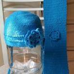 Вязанная шапочка с шарфиком осенняя, Челябинск