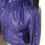 Куртка-ветровка с  капюшоном, Челябинск