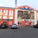 Продается Действующий Бар, Челябинск