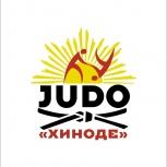 Занятия по дзюдо и самбо, Челябинск