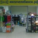 Магазин товаров из ИКЕА, Челябинск
