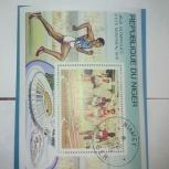 Блок- марка государства Нигерия 1976 бегун Инсбрук, Челябинск