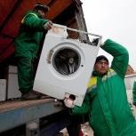 Вывоз срочно стиральных машин из квартиры бесплатно сами грузим, Челябинск
