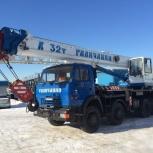 Аренда автокрана трала экскаватора бульдозера агп, Челябинск