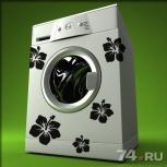 Ремонт стиральных машин. Срочный выезд без доплат., Челябинск