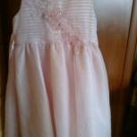 нарядное платье 116-128, Челябинск