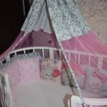 Бортики в детскую кроватку, Челябинск