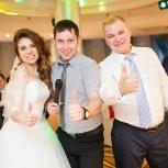 Ведущий, фотограф, видеооператор, диджей, Челябинск