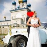 Свадебное кружевное платье, Челябинск