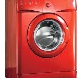 Куплю стиральную машину автомат, Челябинск