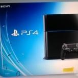 Sony PS4, Челябинск