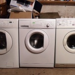 Вывезу стиральную машину, Челябинск