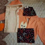 Набор детской одежды, Челябинск
