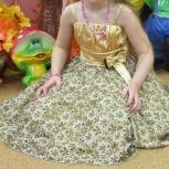 Платье Timole 110-122см 4слоя юбок, Челябинск