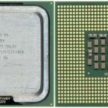 Процессоры Intel 775 сокет : Intel Socket 775, Челябинск