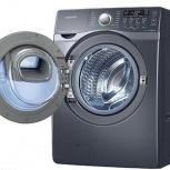 Куплю стиральную машину на запчасти, Челябинск