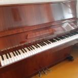 Пианино Элегия, Челябинск