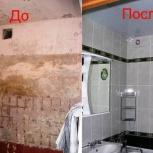 Ванная под ключ!, Челябинск