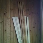 Дуб и ПВХ плинтус. Пол и потолок. Багет для картин, Челябинск